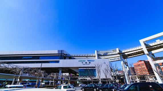 大型店撤退が相次ぐ「千葉」…魅力低下が続く大都市の住み心地