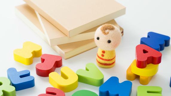 英語学習を始めるのに「最適な年齢」はあるのか…研究結果は?