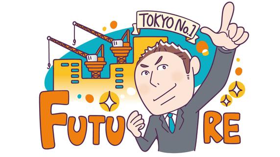 人口世界No.1都市「東京」…再開発の最新事情とは?