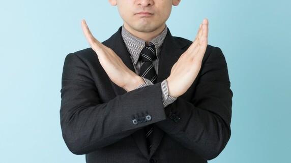 大手転職サイトの元編集長が語る「35歳以上のエリートほど嵌るワナ」