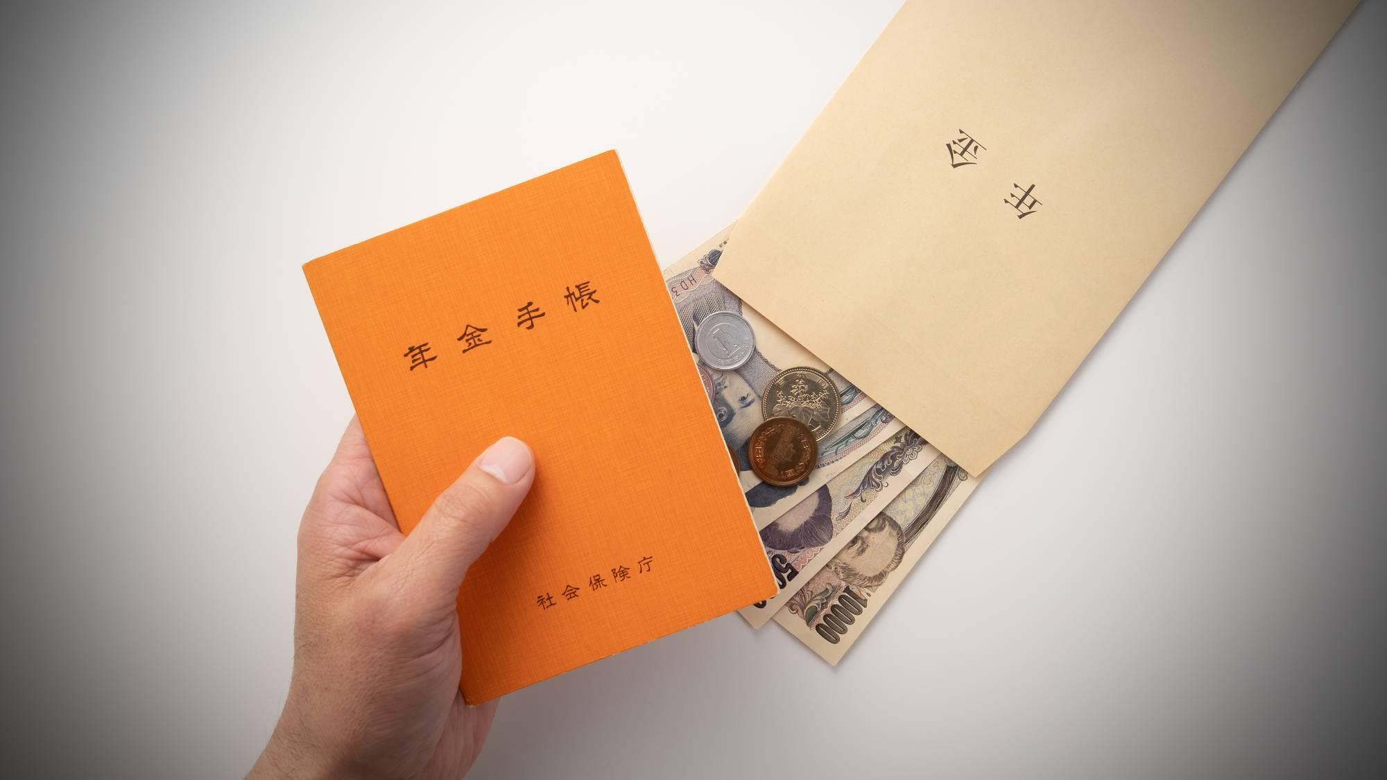 平均手取り「27万円」…老後もらえる「年金受給額」の残酷