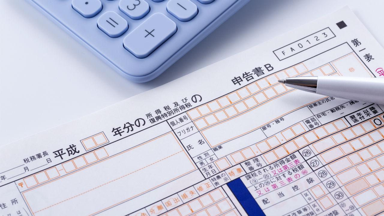 配当金の確定申告の注意点!申告後の修正はできるの?