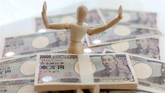 既契約の「資産運用型保険」の出口戦略(円建て変額タイプ編)