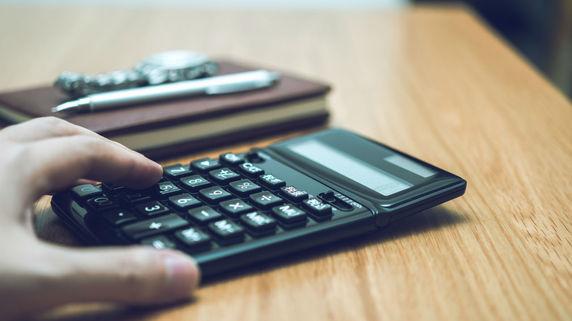 日本政策金融公庫の「中小企業経営力強化資金」の概要