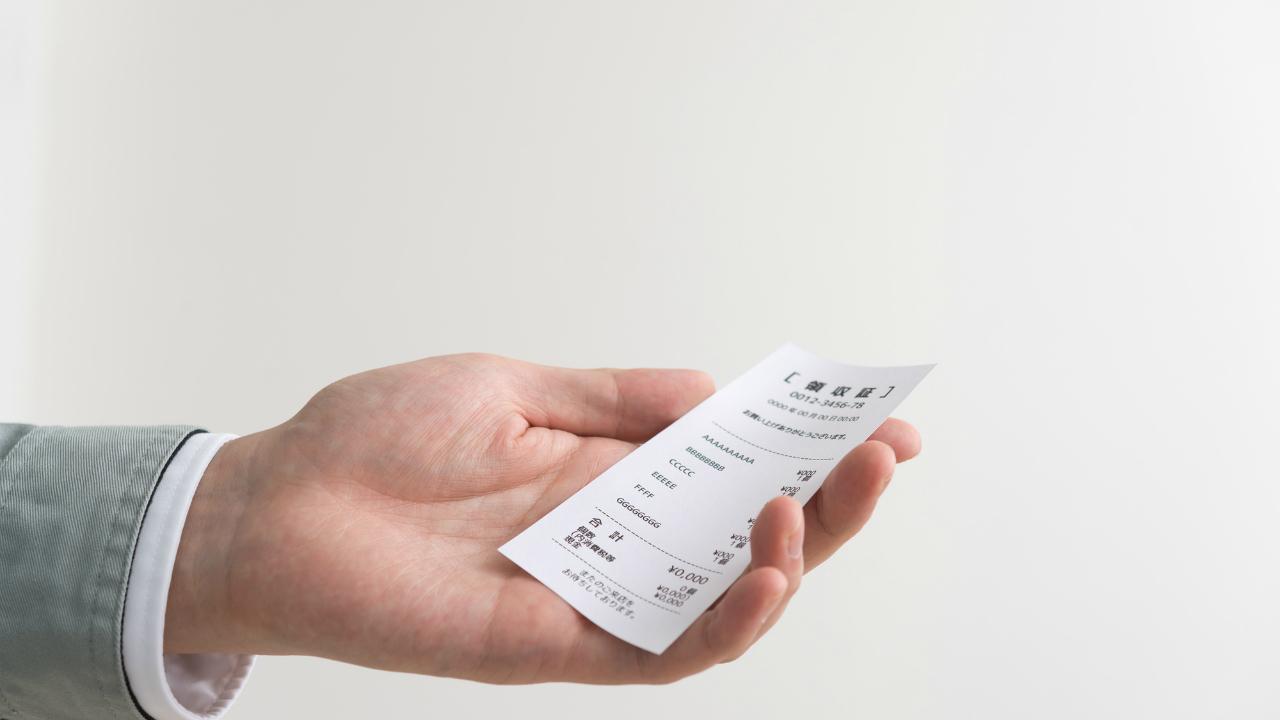 「レシートの一部」を経費として精算することは可能か?