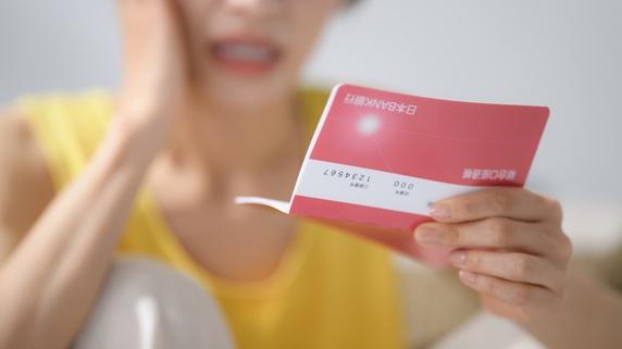 兄が使い込んだ「認知症母の預金3千万円」…妹が取り戻す方法