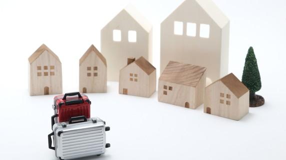 空き家になっている自宅はありませんか?「旅館業経営」の手法