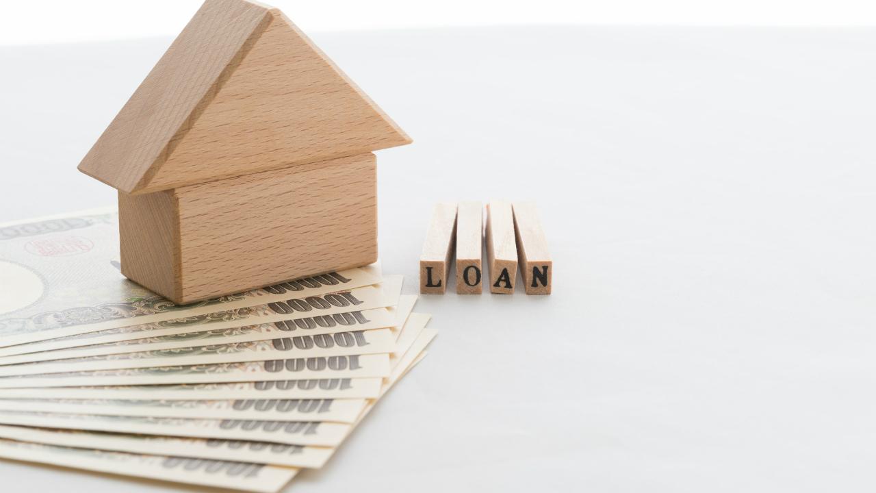 未曾有の低金利時代 住宅ローンの支払額はどれだけ減るのか?