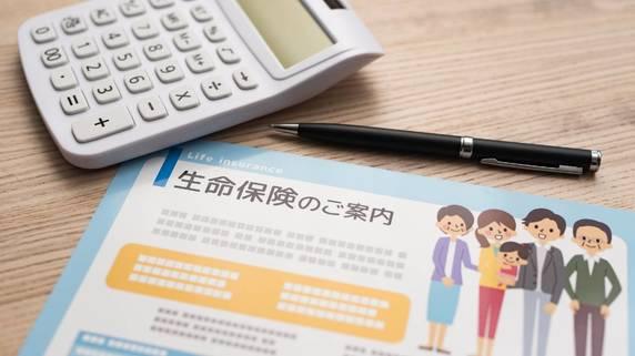 相続したボロ家…令和5年中に売らないと最大600万円損する!?