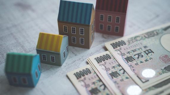 マンション投資で「定年後の収入源」を確保する際の留意点