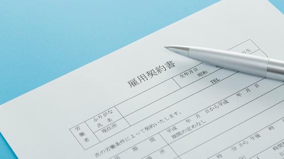 雇用契約書を交わさなければ、従業員の給与額の変更はOKか?