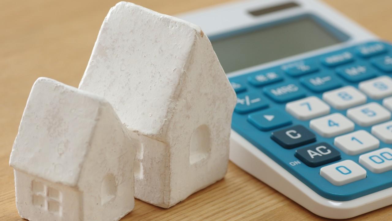被相続人と別居でも「小規模宅地等の特例」が適用されるケース