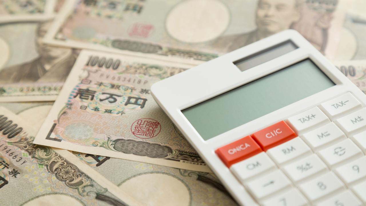 銀行が「自営業者」へ融資する際のチェックポイントとは?