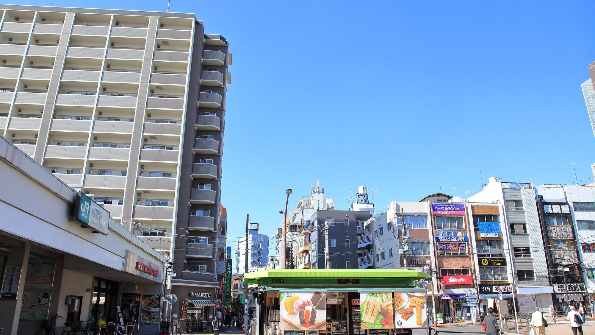 「埼京線・板橋」駅…池袋の隣でひっそりタワマン計画進行中