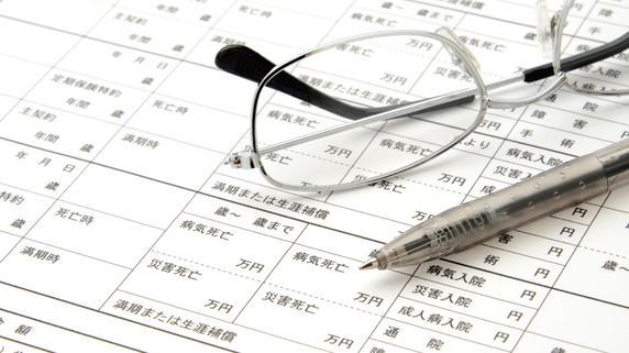 保険商品の「払い済み制度」を活用して運用成果を高める方法