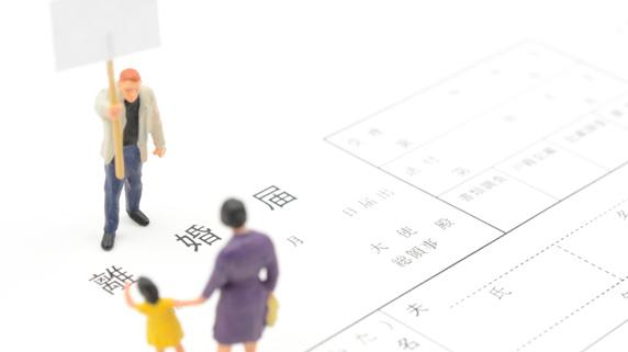 親の離婚…「成年の娘」の戸籍に影響は?姓の変更はどうなる?