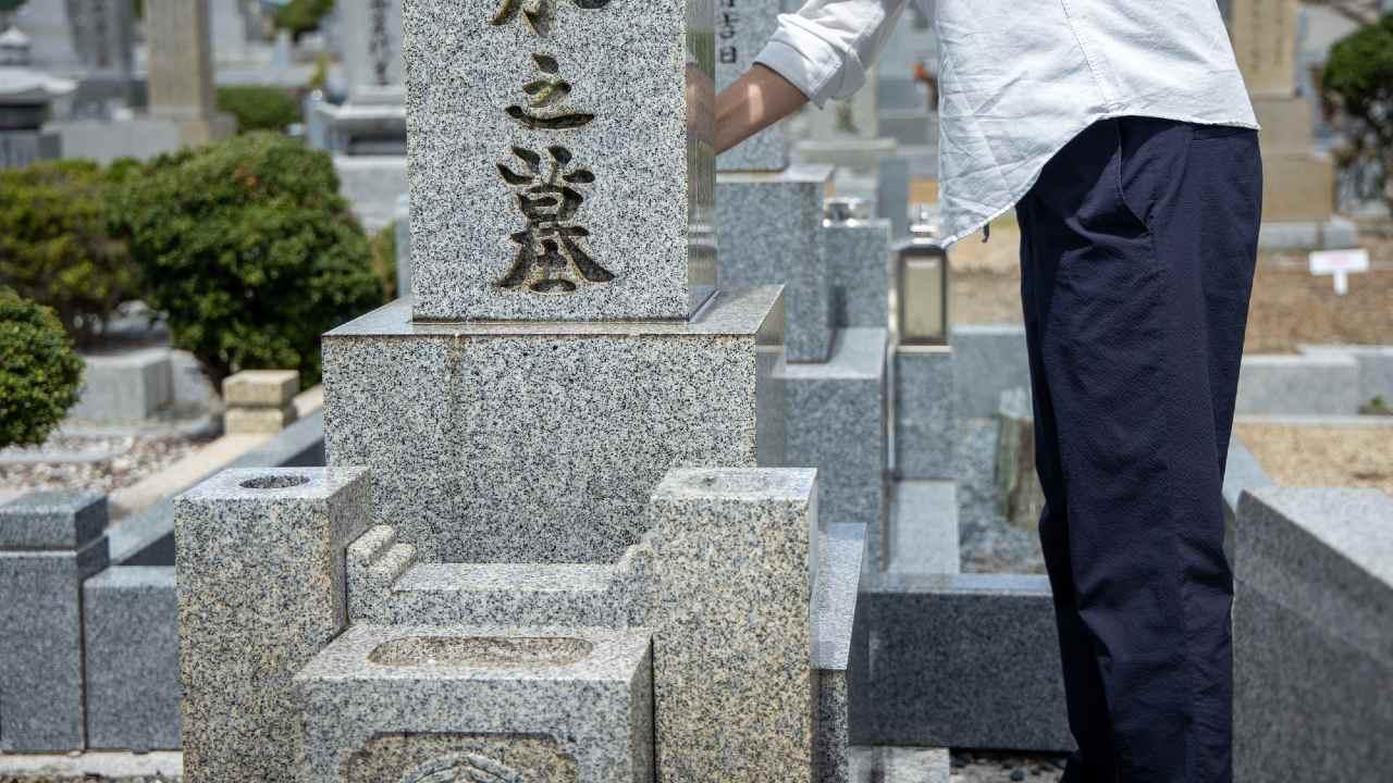 58歳長男の悲鳴…田舎にある「先祖代々のお墓」が重荷で撃沈