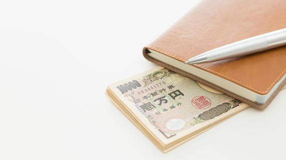 先進国では常識!? 日本人が知らない「豊かに生きる方法」