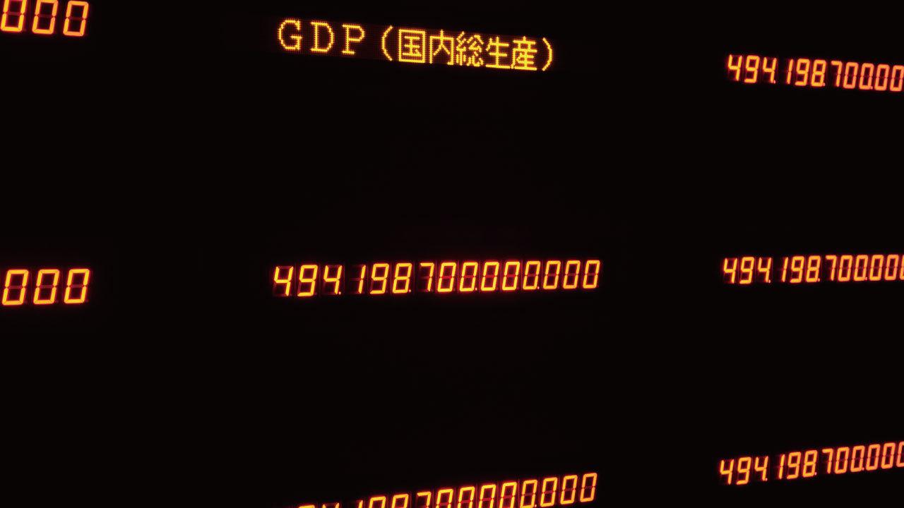 「2050年のGDP予想」が日本人に突きつける事実とは?