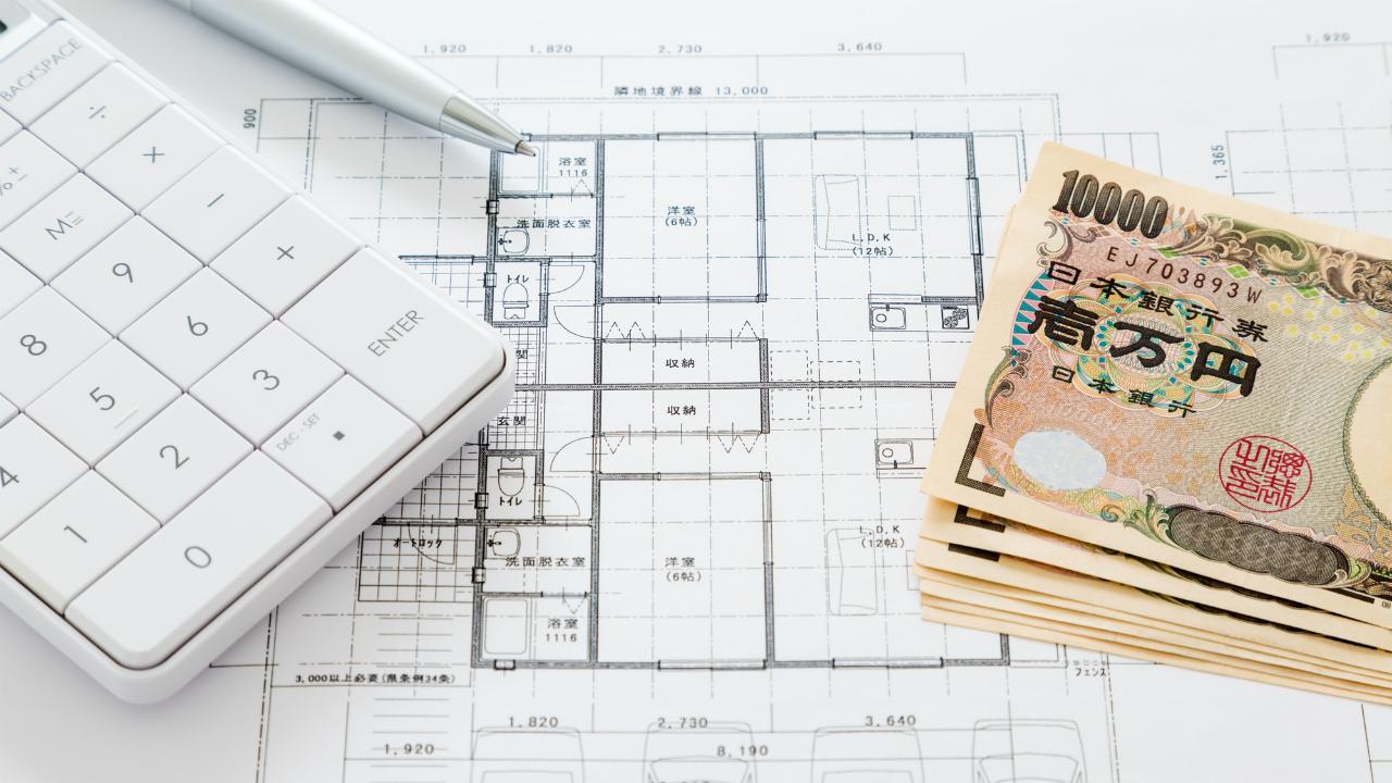 「小規模宅地等の特例」の限度面積を超えた場合の対応