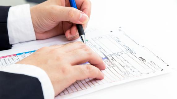 副業による収入…住民税をどう支払うべきか?