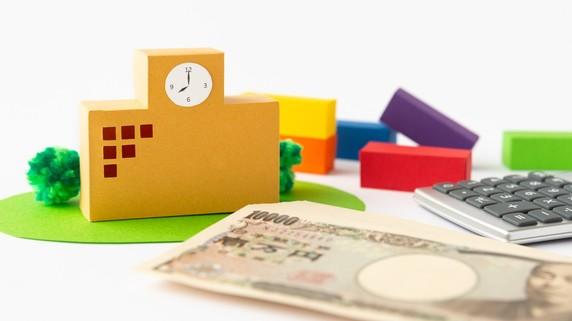 年収1000万円超えは要注意!「教育資金贈与」4つのポイント