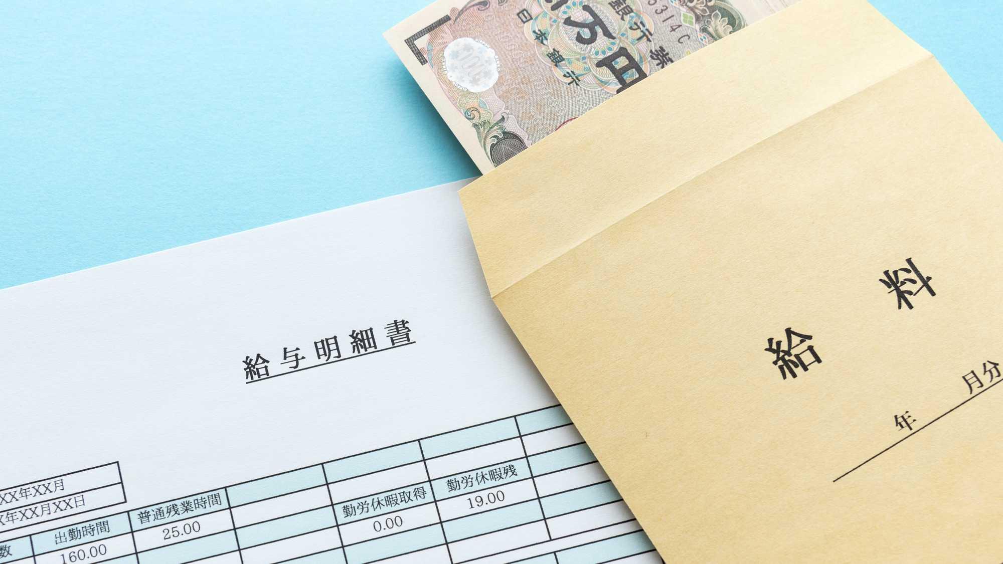 都道府県「最低賃金」調査…東京1,012円、最下位の金額に衝撃