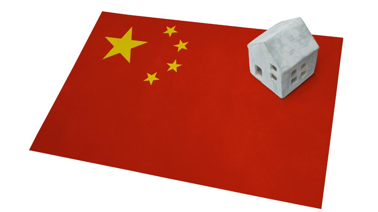 習主席が主導する雄安新区の建設・・・「中国夢」は実現するか?