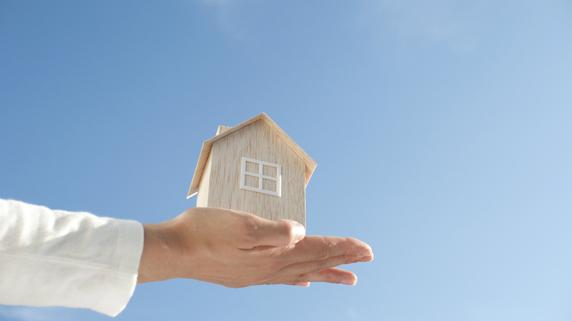 おトクなマイホームを建てるために大切な「8つのポイント」