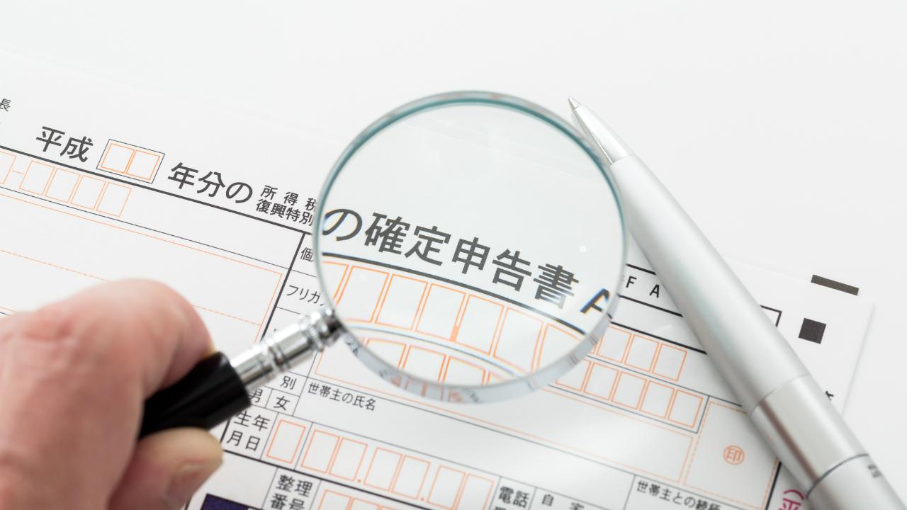 税務調査の「事前通知」で伝えられる11項目の内容とは?