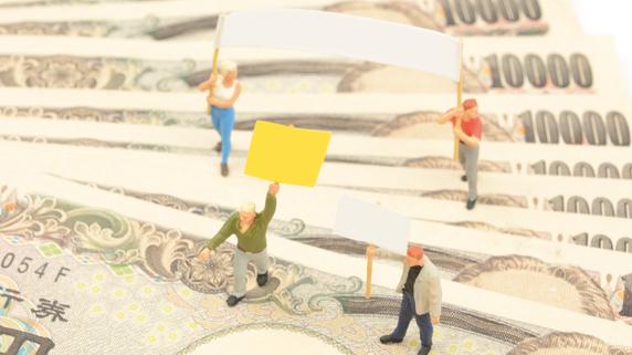 4500万円の財産を「相続税ゼロ」で相続できるケースとは?