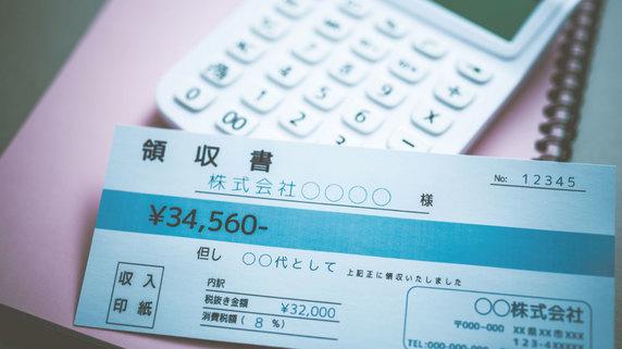 会社経営に「印紙税の知識」が不可欠な理由