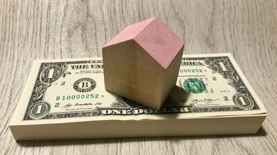 富裕層の税金対策としての「海外不動産投資」…今後どうなる?