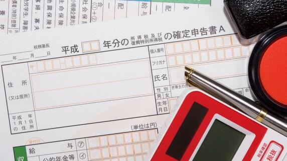 節税を考えた場合「確定申告」と「年末調整」得なのはどっち?