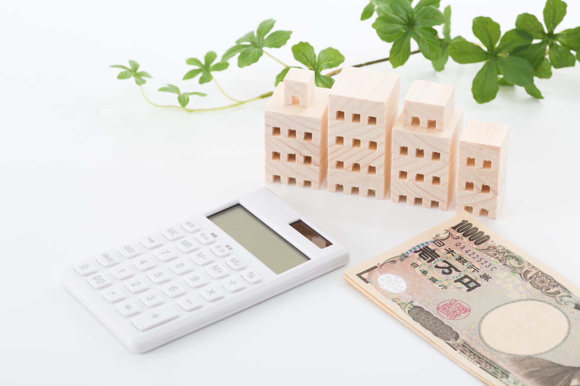 弁護士が解説…家賃の値上げ、値下げはどのように請求するか?