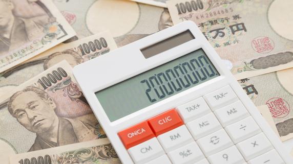 不動産投資の「金利上昇リスク」に備える方法