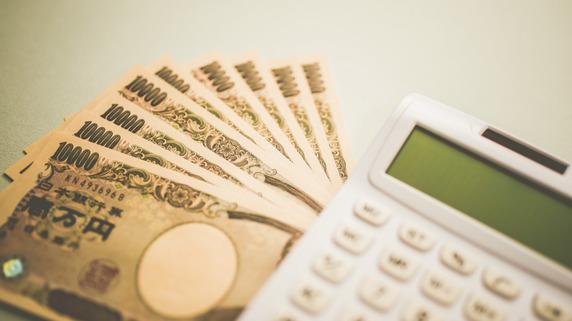 銀行からの借入金・・・「返済すると枠が減らされる」は本当か?