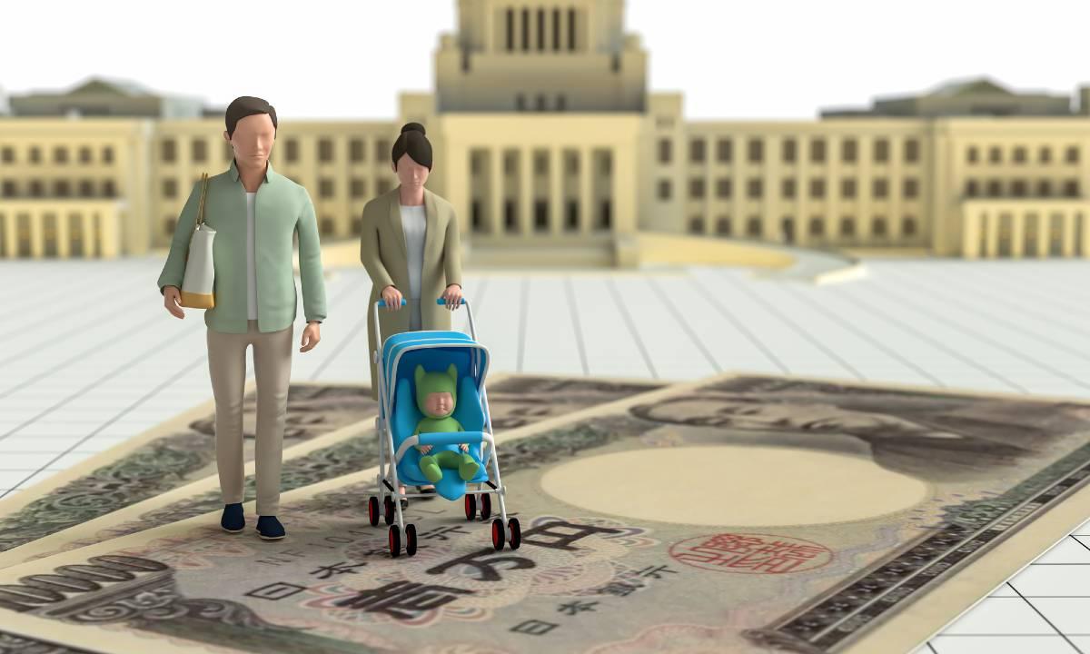 「月給75万円会社員」の平均像…「児童手当廃止」の影響は?