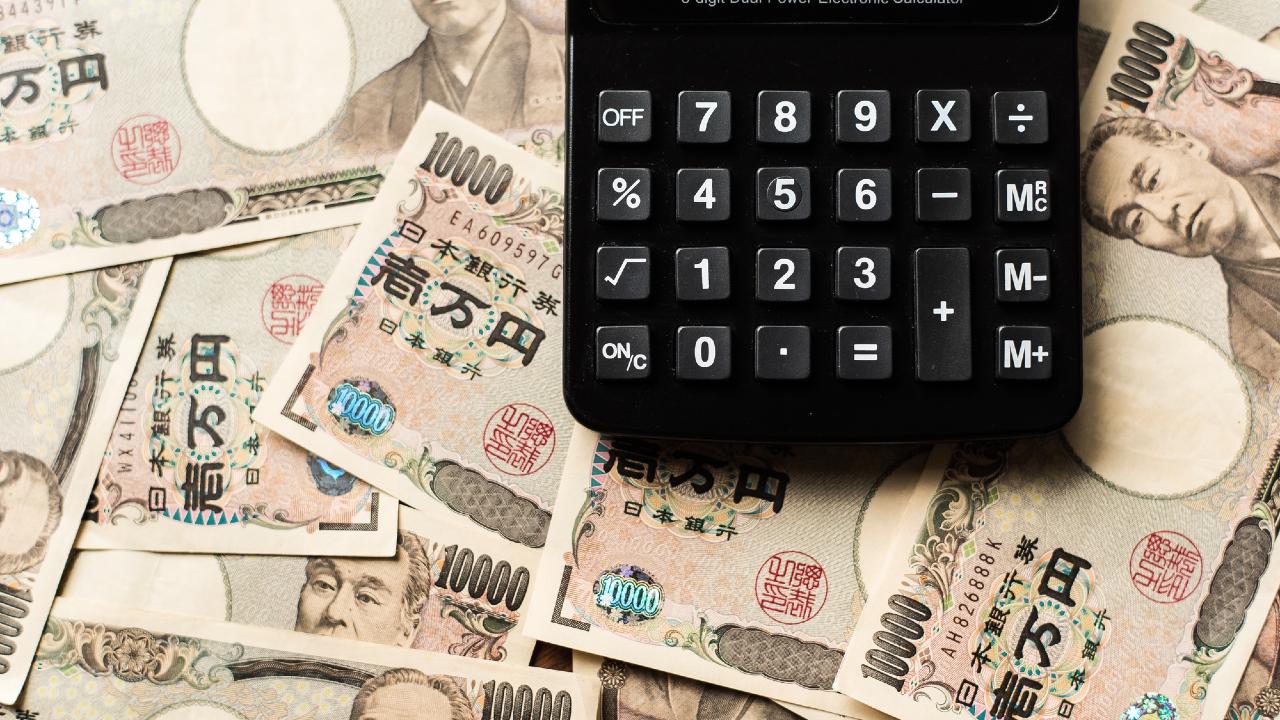 日本国債、見通し引き下げられるも影響は限定的