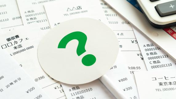 期限は3月15日…不動産オーナーのための「確定申告」のコツ