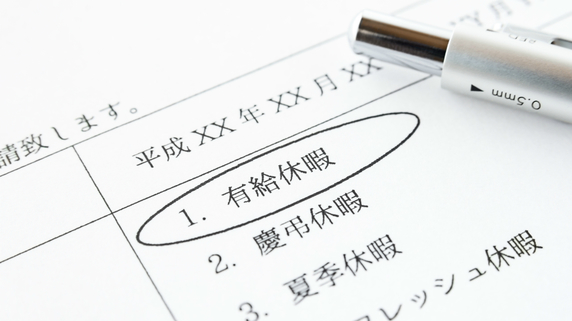 有給休暇や育休・産休の取得は?「医療機関の休暇」の実態