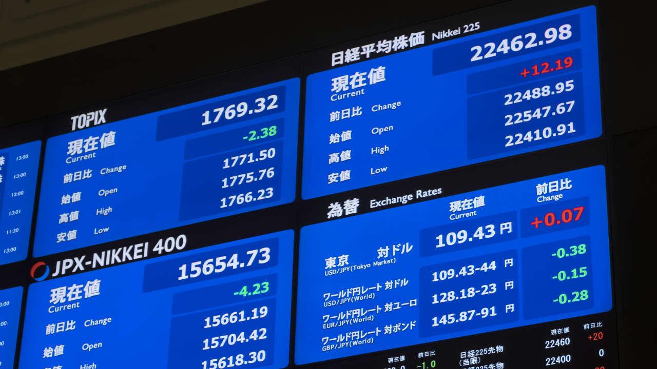 4月第3週のスケジュール~G20財務相・中銀総裁会合に注目