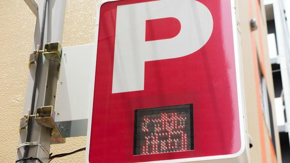 ロックレス駐車場のネットワーク化が地域活性につながる理由
