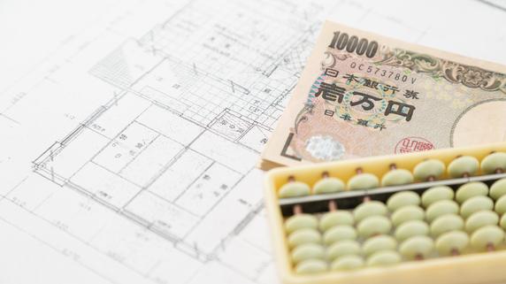 現金を不動産(建物)にすると、なぜ節税効果が得られるのか?