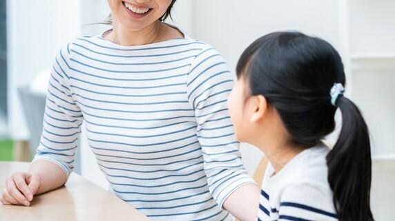 東大・京大に合格させた母親…「9歳」までに「親が主導権を」