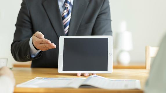 アイピー、逆噴射…意味を知ると切なくなる保険業界の専門用語