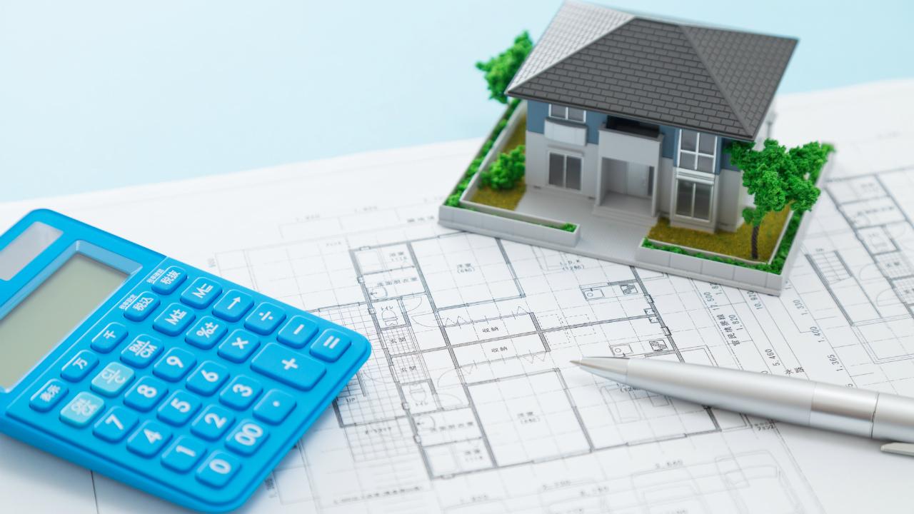 最大80%の相続税評価額減も・・・「小規模宅地等の特例」とは?