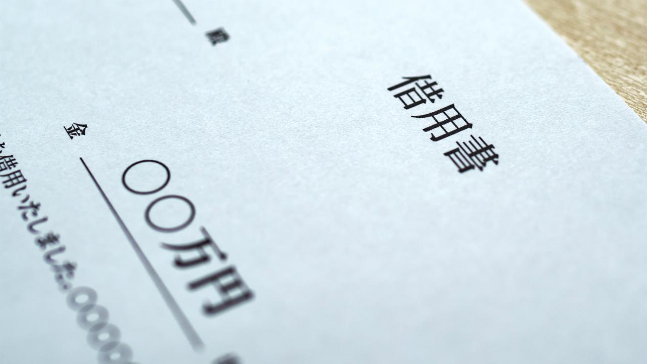 娘の死後に600万円の借金が発覚…「返済義務」は誰にある?