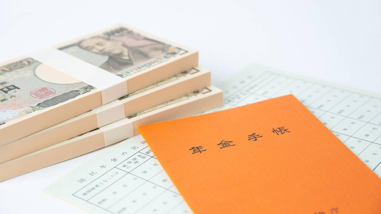 年金39万円の「もらい忘れ」…申請主義の年金制度への恨み節