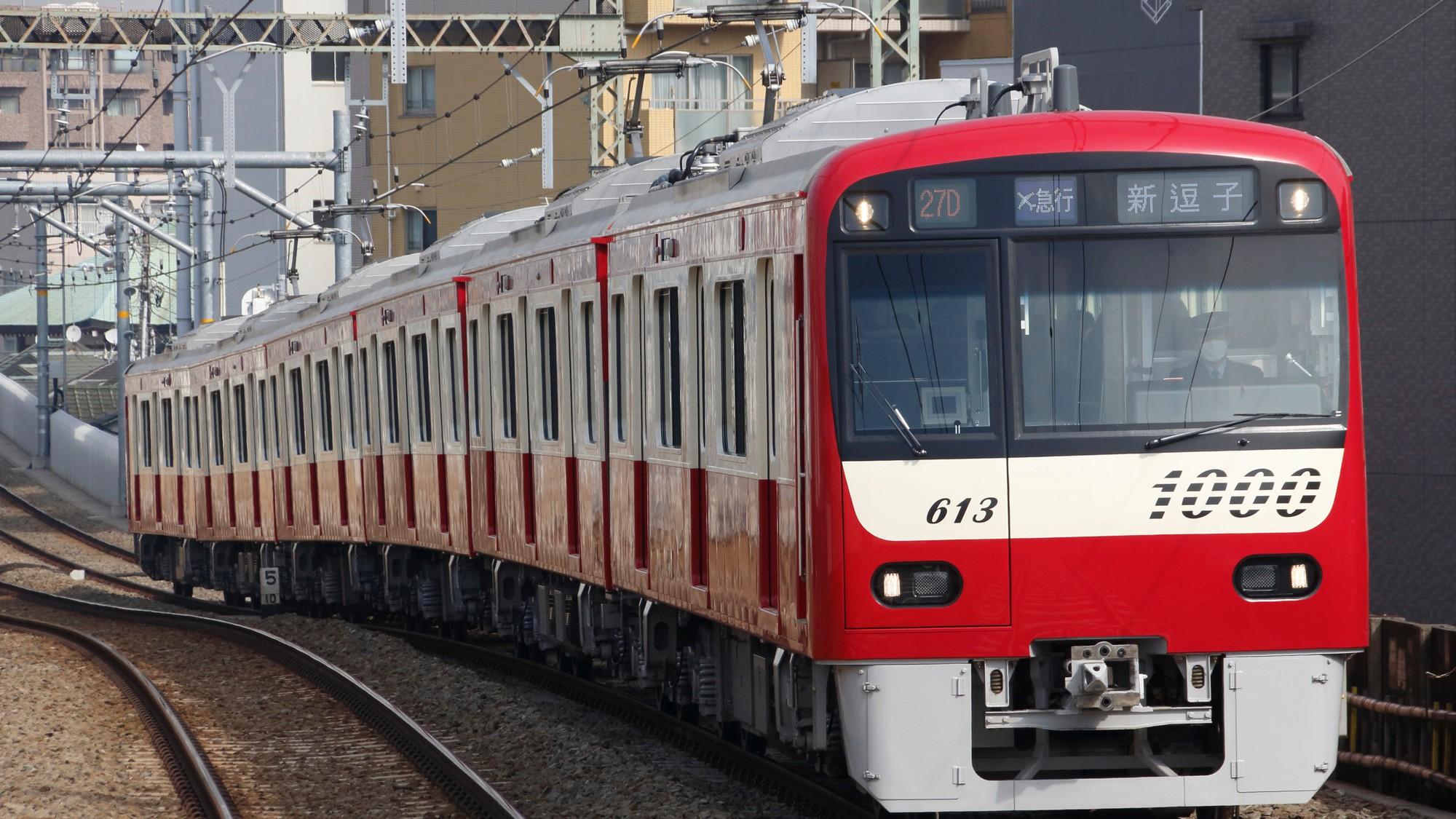京急本線、都内14駅の20年後…有望な投資エリアはどこだ?